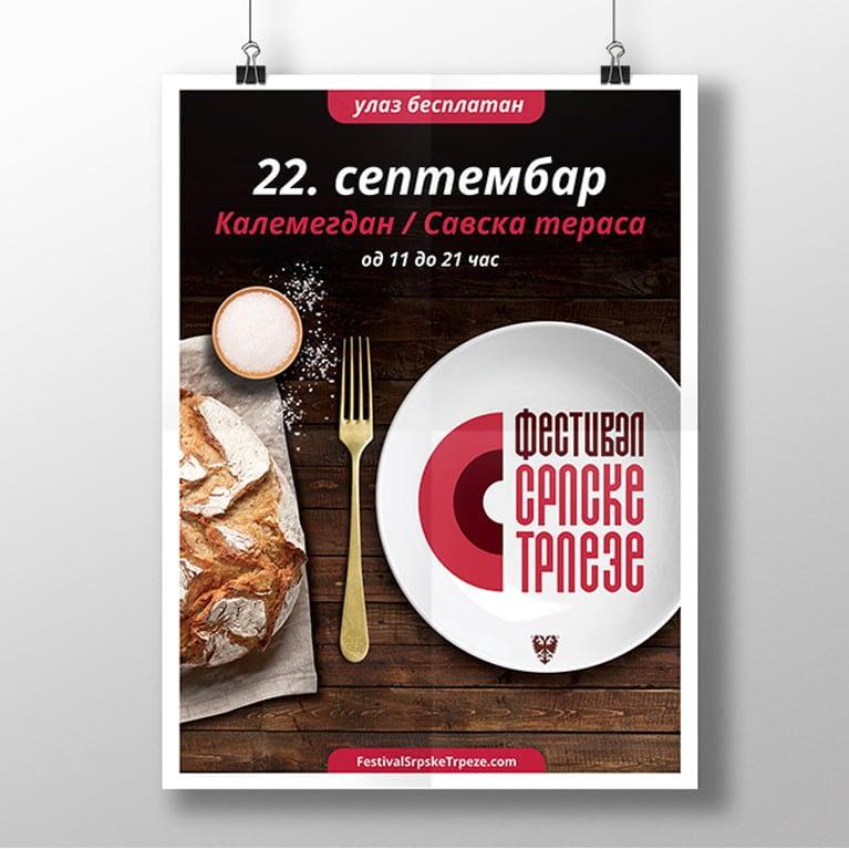 Фестивал српске трпезе